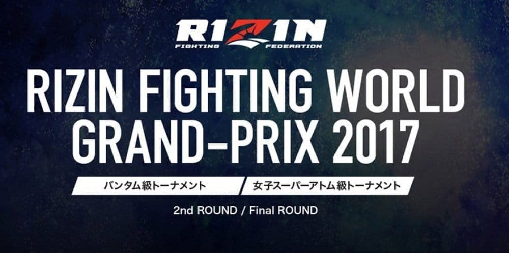 Rizin Fighting World Grand Prix 2017: видео и результаты