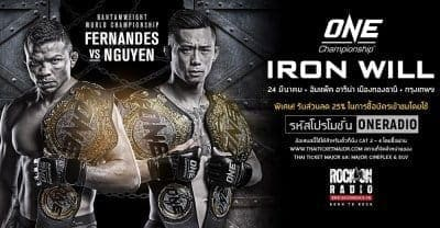One Championship Iron Will: видео и результаты