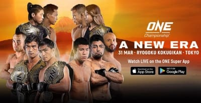 One Championship: A New Era (видео и результаты)