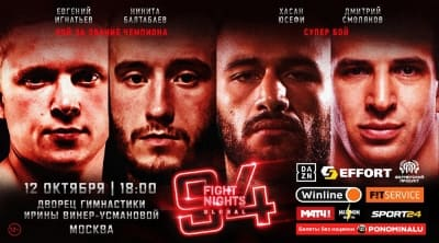 Fight Nights Global 94: видео и результаты