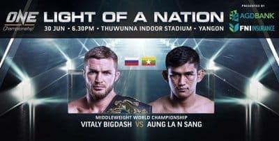 "One Championship ""Light of a Nation"": видео и результаты"