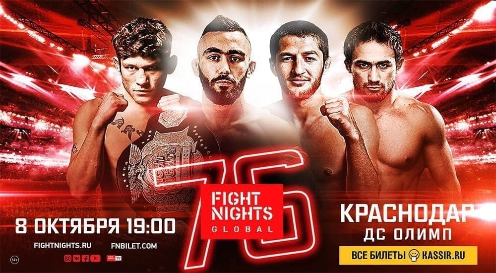 Fight Nights Global 76: видео и результаты