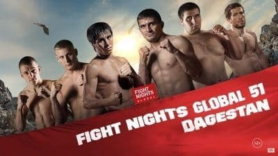 Fight Nights Global 51: видео и результаты