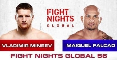 Fight Nights Global 56: видео и результаты