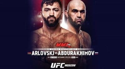 Андрей Орловский против Шамиля Абдурахимова на UFC Fight Night в Москве