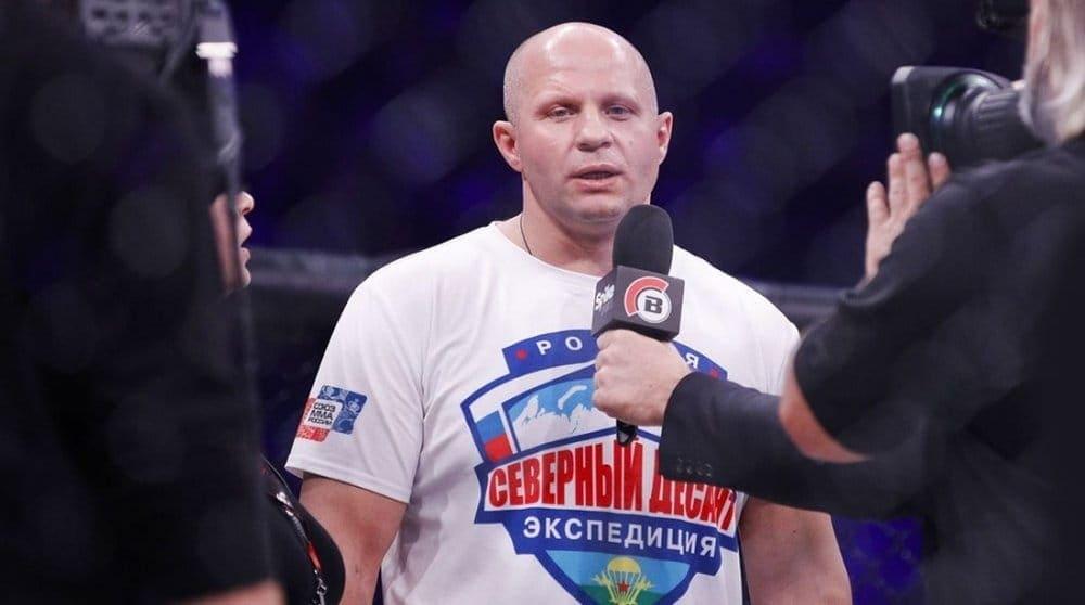 Федор Емельяненко: «Вопрос о проведении турнира Bellator в России обсуждается»
