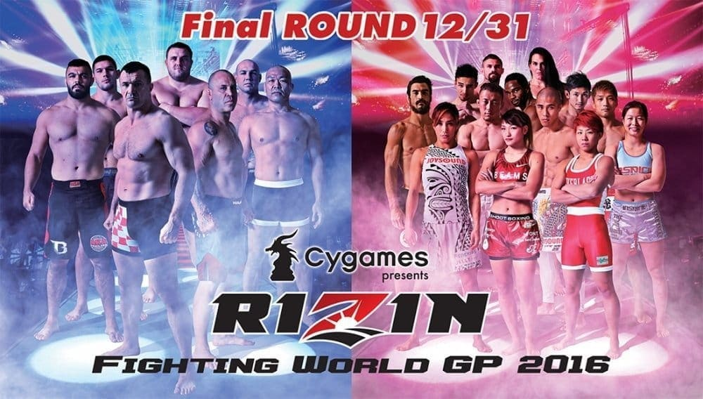 Rizin 4 World Grand Prix 2016 (Final Round): видео и результаты