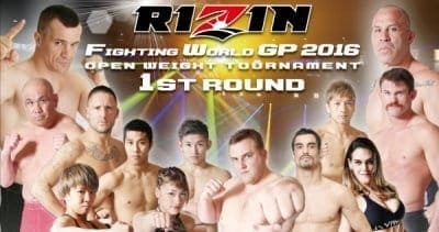 Rizin Fighting World Grand Prix 2016: видео и результаты