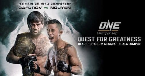 One Championship: Quest for Greatness (видео и результаты)