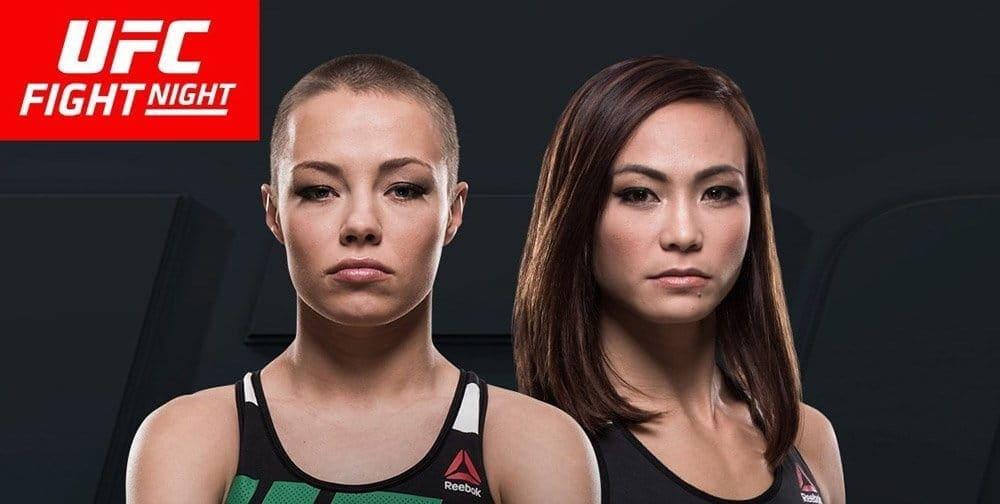 Роуз Намаюнас и Мишель Уотерсон возглавят турнир UFC Fight Night 108 в Канзас-Сити