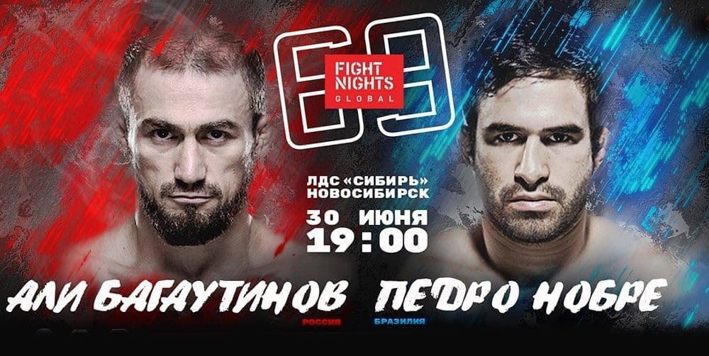Fight Nights Global 69: видео и результаты