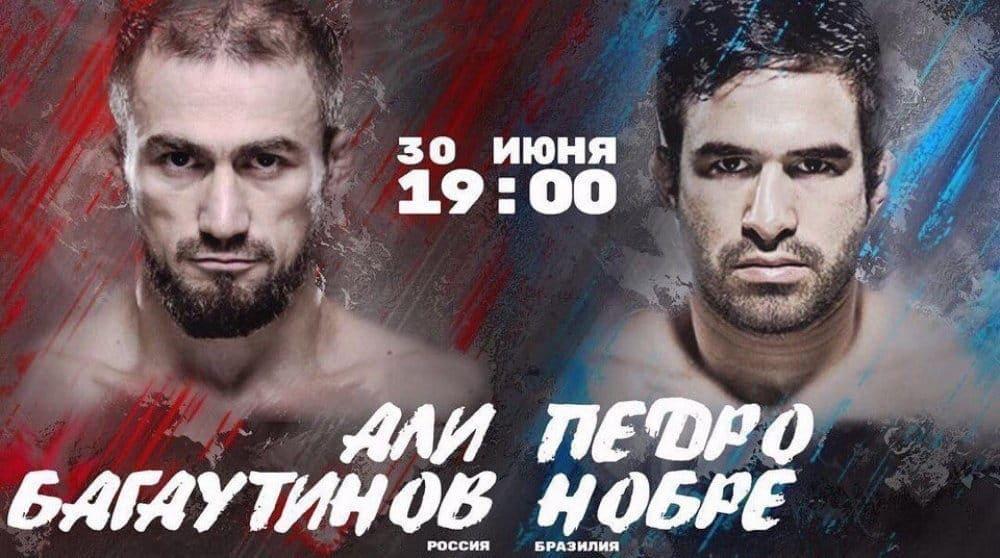 Али Багаутинов против Педро Нобре на Fight Nights Global 69 в Новосибирске