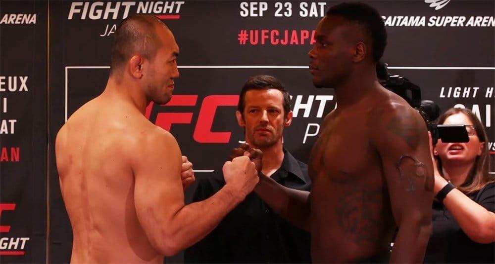 UFC Fight Night 117: результаты официального взвешивания