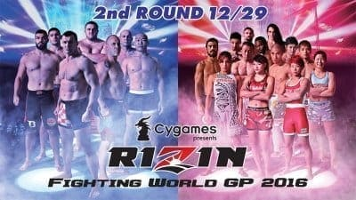 Rizin 3 World Grand Prix 2016 (2nd Round): видео и результаты